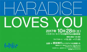 HARADISE 2017 HARADISE LOVES YOU