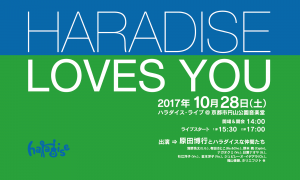 HARDISE 2017 HARADISE LOVES YOU