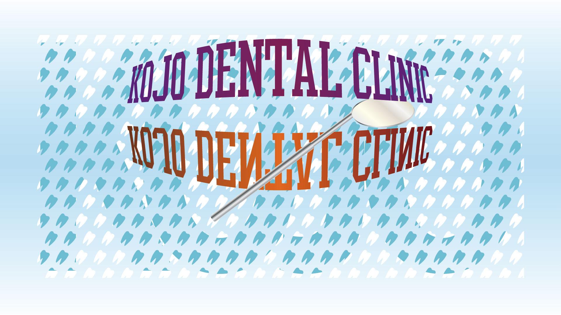 古城歯科icon