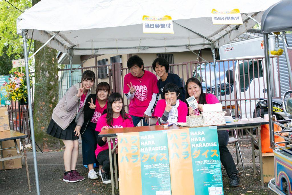3)開会「ピンクのTシャツ」